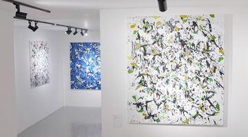 Contemporary art exhibition, Danhôo, Calligraphic Abstraction at A2Z Art Gallery, Hong Kong