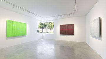 Contemporary art exhibition, Park Seo-Bo, PARK SEO-BO at Kukje Gallery K1, Seoul, South Korea