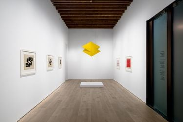 Exhibition view: Hélio Oiticica, HO in Motion, Lisson Gallery, Shanghai (2 September–30 October 2021) © Estate of Hélio Oiticica. Courtesy Lisson Gallery, Shanghai.