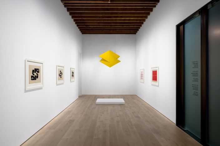 Contemporary art exhibition, Hélio Oiticica, HO in Motion at Lisson Gallery, Shanghai, China