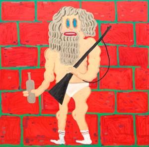 DMZ by Pow Martinez contemporary artwork