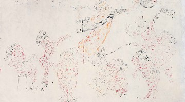 Contemporary art exhibition, Xie Nanxing, THE SECOND WHIP WITH A BRUSH at Galerie Urs Meile, Beijing