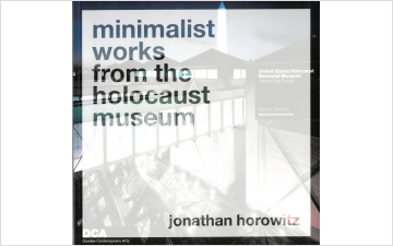 Minimalist Works from the Holocaust Museum