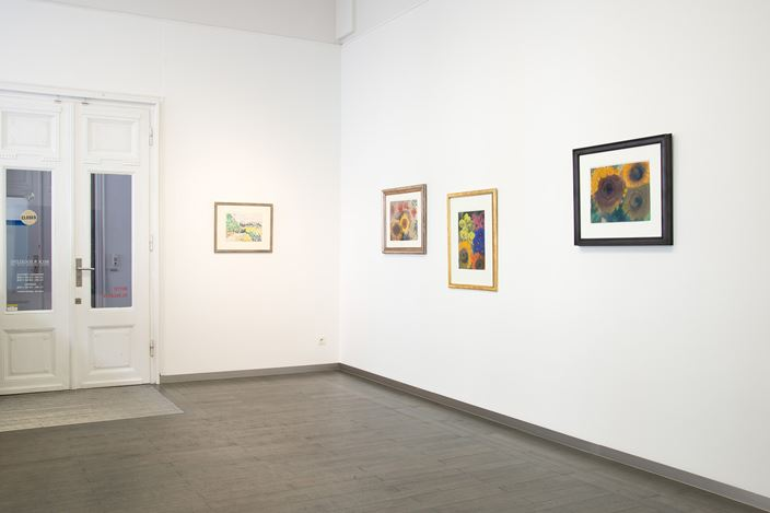 Exhibition view: Group Exhibition, 25 Years of Passion, Beck & Eggeling International Fine Art, Düsseldorf (2 April–11 May 2019). Courtesy Beck & Eggeling International Fine Art.