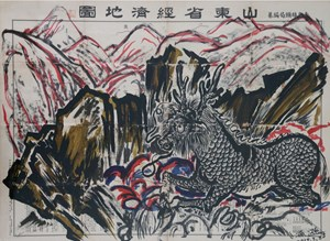 Econimic Map of Shandong Province Printed in Showa Period by Sun Xun contemporary artwork