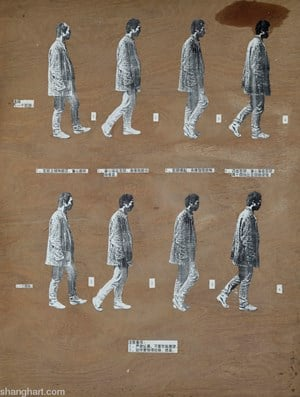 Two Four-Steps by Geng Jianyi contemporary artwork