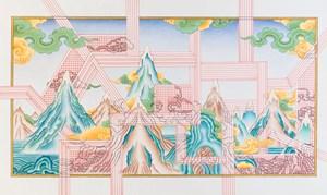 Arrested Landscape II by Tenzing Rigdol contemporary artwork