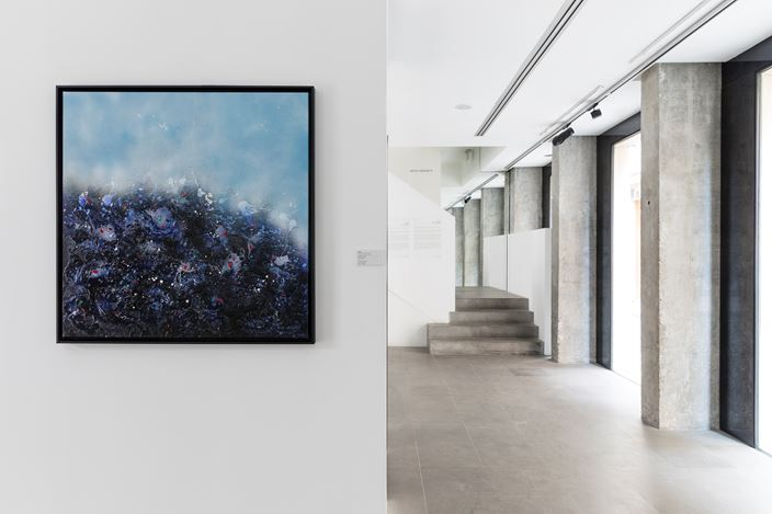 Exhibition view: Danhôo, Derrière le brouillard, A2Z Art Gallery, Paris (6 March–27 March 2021). Courtesy A2Z Art Gallery.