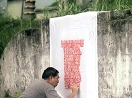 """""""Tell Me My Truth"""" at 4A Centre for Contemporary Asian Art"""