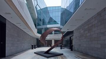 Arario Gallery contemporary art gallery in Shanghai, China