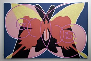 Large kuo xuan, Mudra Butterfly Perfect brackets《大 kuo xuan, 手印 蝴蝶 完美括号》 by Wu Shanzhuan contemporary artwork