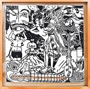 Bebrayan 2 by Gegerboyo contemporary artwork