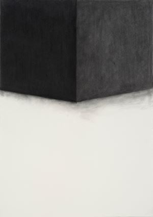 Untitled by Kiseog Choi contemporary artwork