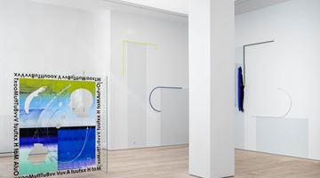 Contemporary art exhibition, José León Cerrillo, The Commands (switch between) at Andréhn-Schiptjenko, Stockholm