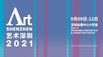Contemporary art art fair, Art Shenzhen 2021 at HdM GALLERY, Beijing, China