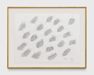 Pontes ligando pequenos desenhos graciosos com legendas by Milton Machado contemporary artwork