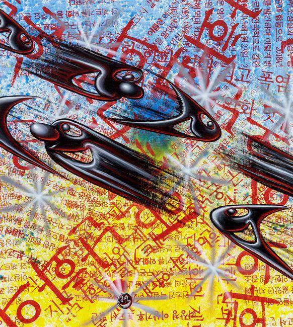 Racecide by Kenny Scharf contemporary artwork