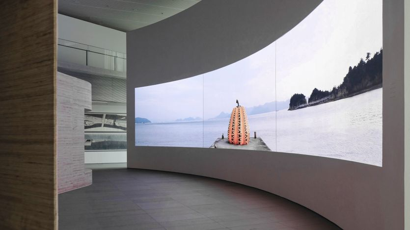 Exhibition view:Noashima, He Art Museum, Guangdong (30 March–1 August 2021). © HEM. CourtesyHe Art Museum.