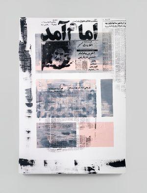Messenger by Sepideh Mehraban contemporary artwork