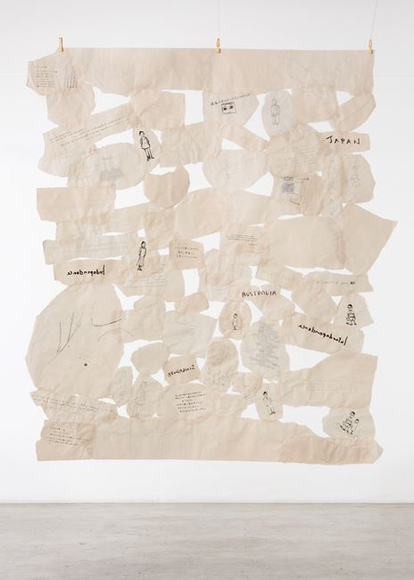 Haruka Hikita - Independence/Interdependence by Amanda Heng contemporary artwork