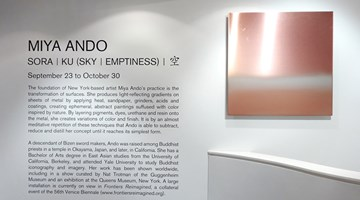 Contemporary art exhibition, Miya Ando, Sora/Ku at Sundaram Tagore Gallery, Hong Kong