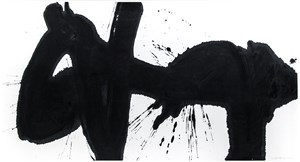 Zhen Ma (Stallion Dynamism) 《震馬》 by Wang Dongling contemporary artwork