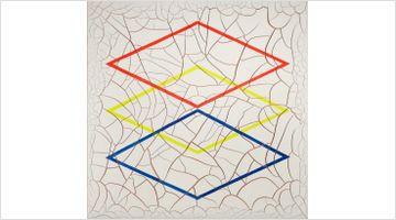 Contemporary art exhibition, Adriana Varejão, Talavera at Gagosian, West 21st Street, New York