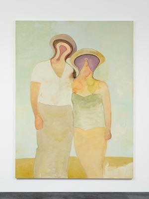 Late Marriage by Tomoo Gokita contemporary artwork