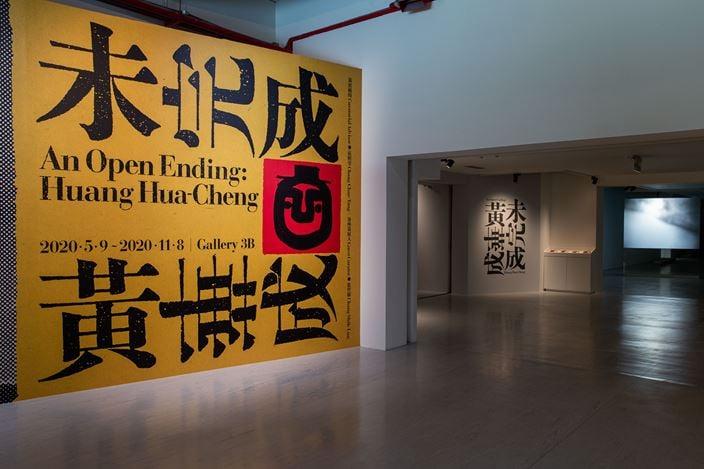 An Open Ending: Huang Hua-Cheng