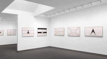 Contemporary art exhibition, Fred Wilson, Untitled (Flags) at Krakow Witkin Gallery, Boston