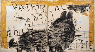 Contemporary art exhibition, Rose Wylie, Which One at David Zwirner, 19th Street, New York