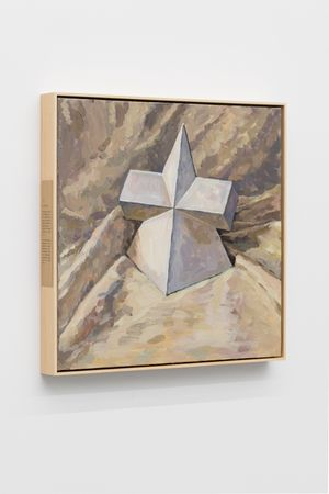 The Cross-Shaped Prismatic Triangle Plaster by Ge Yulu contemporary artwork painting, sculpture