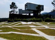 'Mountain Sites: Views of Laoshan' at Sifang Art Museum