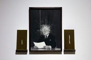 The Symbol #6 by Meiro Koizumi contemporary artwork