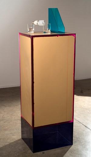 Reversible jacket by Hany Armanious contemporary artwork