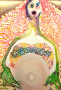 Unbeatable Sweetheart in the Universe by Cai Jiarui contemporary artwork painting, works on paper