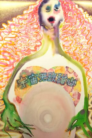 Unbeatable Sweetheart in the Universe by Cai Jiarui contemporary artwork