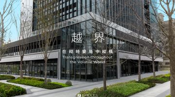 Contemporary art exhibition, Group exhibition, Transgression throughout the Volatile World at Asia Art Center Taipei New Flagship Space