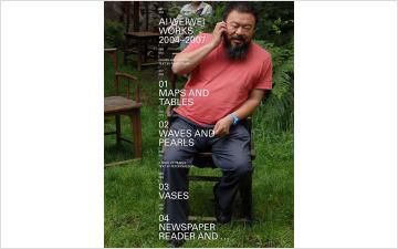 Ai Weiwei: Works 2004–2007