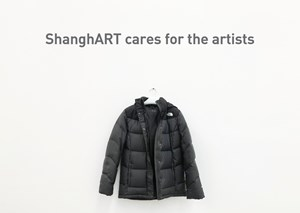 Care for Artists 关爱艺术家 by Lin Aojie contemporary artwork