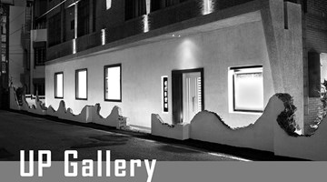 UP Gallery contemporary art gallery in Taipei, Taiwan