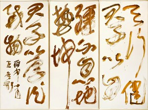 The Book of Changes (Yijing), Grass Script by Wang Dongling contemporary artwork