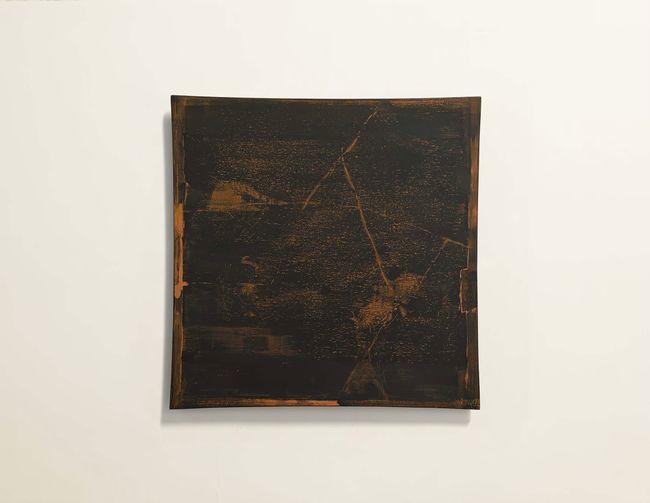 To Gallivant-2 by Su Xiaobai contemporary artwork