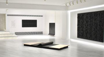 √K Contemporary contemporary art gallery in Tokyo, Japan