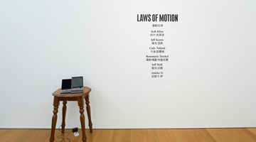 Contemporary art exhibition, Group Exhibition, Laws of Motion at Gagosian, Hong Kong