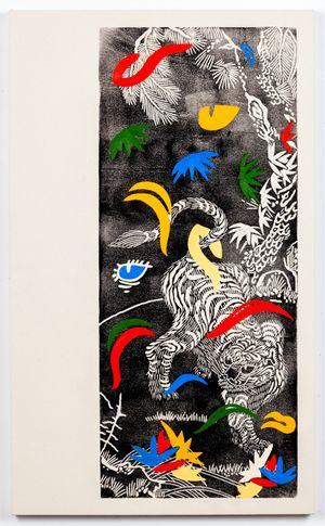 Modernism is Cute by Kour Pour contemporary artwork