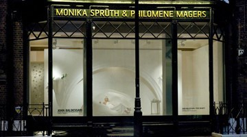Sprüth Magers contemporary art gallery in London, United Kingdom