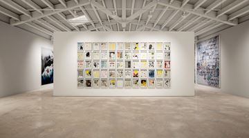 Contemporary art exhibition, Group Exhibition, Beside Itself at Hauser & Wirth, Online Only, Hong Kong