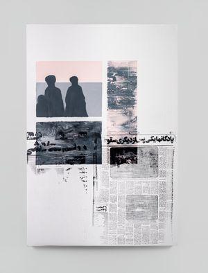 Dusk by Sepideh Mehraban contemporary artwork