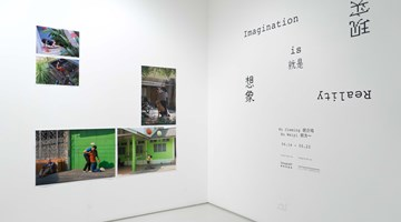Contemporary art exhibition, Hu Jieming, Hu Weiyi, Imagination is Reality: Hu Jieming & Hu Weiyi's South East Asia Residency Exhibition at ShanghART, Singapore